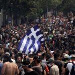 A greve geral na Grécia