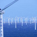 Surpresa: a China abraça as energias renováveis