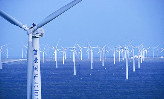 chinese-wind-turbine