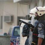 Bahrain: onde o Ocidente não veste máscara