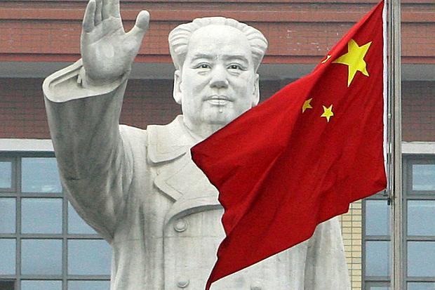 130327-Mao