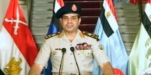 130703-Egito4