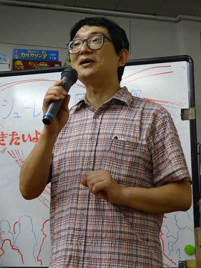 Kageki Asakura. Foto:Facebookda Shure University