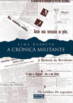 161203-cronica