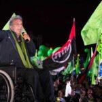 Equador: a delicada esperança da Revolução Cidadã