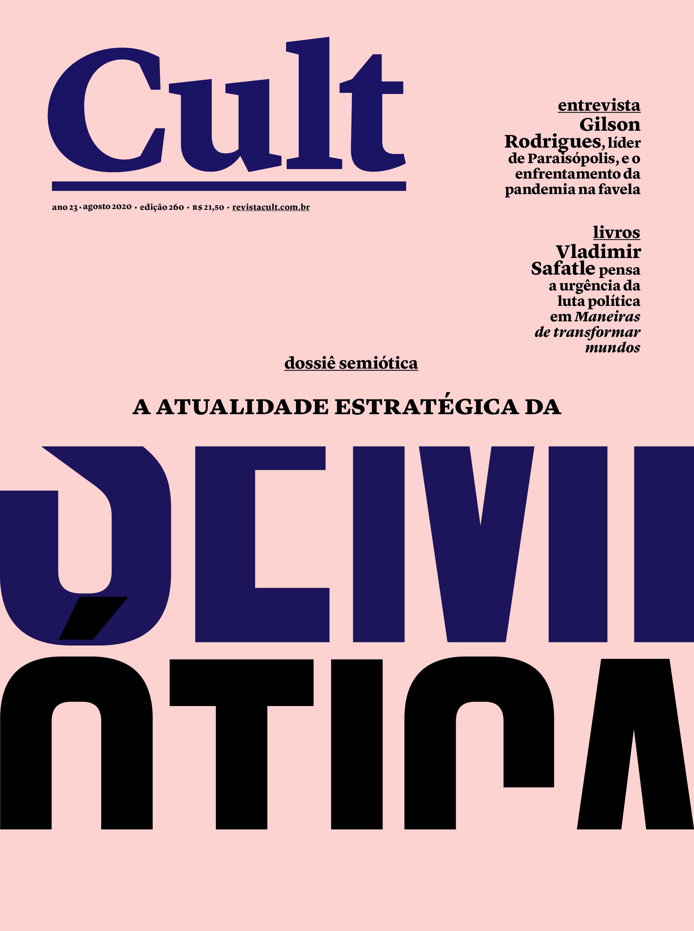 cult260