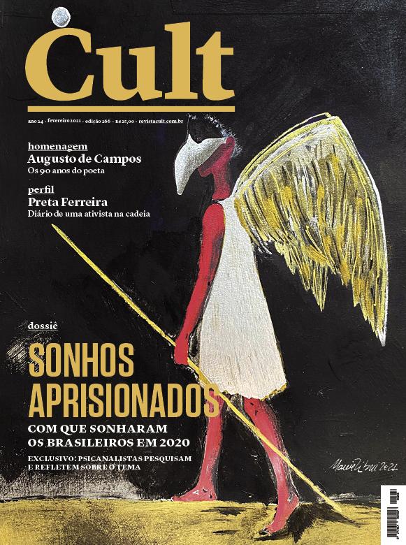 cult266